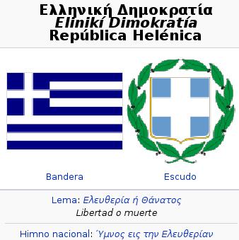 bandera-grecia.jpg