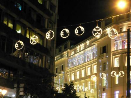 grecia navidad.jpg