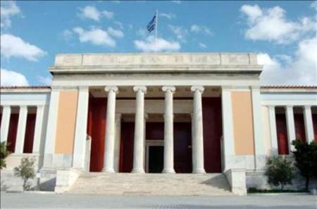 atenas-museos.jpg