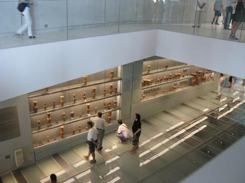 museo-atenas.jpg