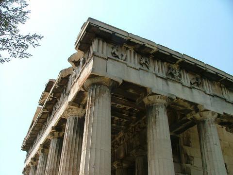templo-atenas.JPG